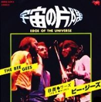 Cover Bee Gees - Edge Of The Universe [Live]